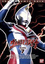 ウルトラマンダイナ 7(通常)(DVD)