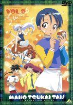 魔法使いTai! Vol.2(通常)(DVD)