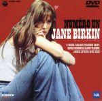 ジェーン・バーキン(通常)(DVD)