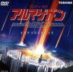 アンディ・ラウ アルマゲドン (97香)監督:ゴードン・チャン(通常)(DVD)