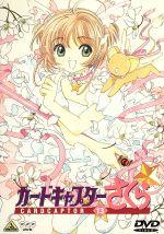 カードキャプターさくら Vol.13(通常)(DVD)
