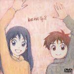 彼氏彼女の事情 Op.2 TV・5~8(通常)(DVD)