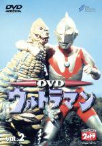 ウルトラマン(初代) VOL.2(通常)(DVD)