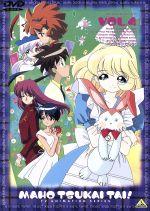 魔法使いTai! Vol.4(通常)(DVD)