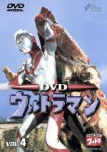 ウルトラマン(初代) VOL.4(通常)(DVD)