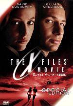 X-ファイル ザ・ムービー(通常)(DVD)
