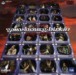 バーキン&ゲンスブール(通常)(DVD)