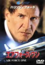 エアフォース・ワン(通常)(DVD)