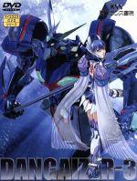 超神姫ダンガイザーⅢ 3(通常)(DVD)