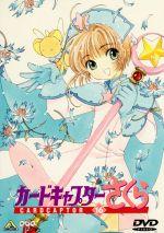 カードキャプターさくら Vol.16(通常)(DVD)