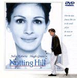 ノッティングヒルの恋人(通常)(DVD)