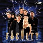 THE FACULTY(邦題:パラサイト)(通常)(DVD)