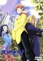新・天地無用!TV14-17(通常)(DVD)