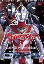 ウルトラマンガイア 1(通常)(DVD)