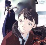 ブギーポップは笑わない Boogiepop Phantom evolution 1(通常)(DVD)