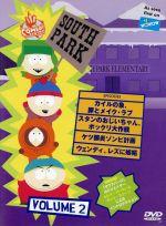 サウスパーク[DVD]VOL.2(通常)(DVD)