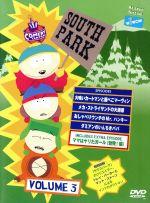 サウスパーク[DVD]VOL.3(通常)(DVD)