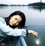 Film いつか、桜の雨に・・・(通常)(DVD)