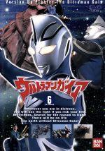 ウルトラマンガイア 6(通常)(DVD)