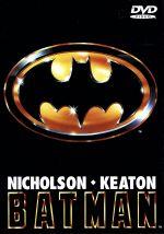 バットマン(通常)(DVD)