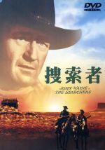 捜索者(通常)(DVD)