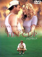 ティン・カップ(通常)(DVD)