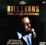 ビル・エヴァンス コンプリート・ラスト・パフォーマンス(字)(通常)(DVD)