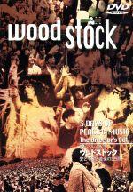 ウッドストック 愛と平和と音楽の3日間(通常)(DVD)