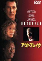 アウトブレイク(通常)(DVD)