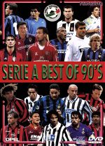 SERIE A BEST OF 90'S(通常)(DVD)