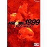 PRIDE 1999(通常)(DVD)