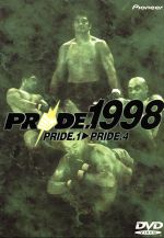 PRIDE 1998(通常)(DVD)