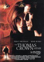トーマス・クラウン・アフェアー(通常)(DVD)