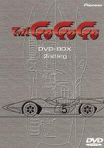 マッハGoGoGo DVD-BOX 2nd.leg(三方背BOX、ブックレット付)(通常)(DVD)