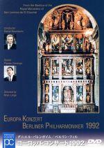 ヨーロッパ・コンサート1992(字)(通常)(DVD)