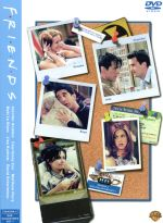 フレンズⅢ<サード・シーズン>DVDコレクターズセット1(通常)(DVD)
