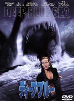 ディープ・ブルー 特別版(通常)(DVD)