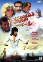 キャノンボール(通常)(DVD)