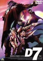 マクロス ダイナマイト7 1(通常)(DVD)