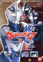 ウルトラマンガイア 11(通常)(DVD)