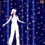 """NAMIE AMURO TOUR""""GENIUS 2000""""(通常)(DVD)"""