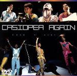 CASIOPEA AGAIN(通常)(DVD)