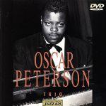 JAZZ625 オスカー・ピーターソン(通常)(DVD)