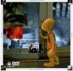 親指トムの奇妙な冒険(通常)(DVD)