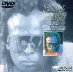 マイルス・デイビス・アンド・ヒズ・グループ(通常)(DVD)