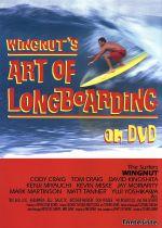 アート・オブ・ロングボーディン(通常)(DVD)