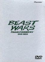 ビーストウォーズ 超生命体 トランスフォーマー DVD-BOX(外箱、ブックレット付)(通常)(DVD)
