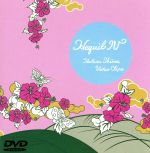 Hequil Ⅳ(通常)(DVD)