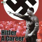 ヒトラー(通常)(DVD)