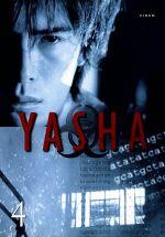 YASHA-夜叉 4(通常)(DVD)